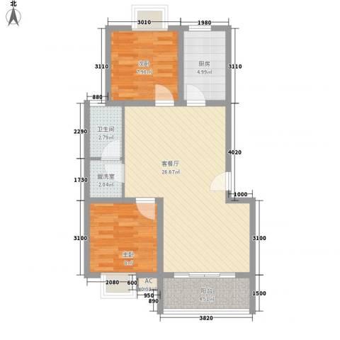 阳光四季园2室1厅1卫1厨94.00㎡户型图