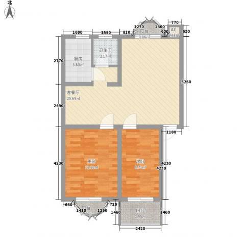 明媚星城2室1厅1卫1厨84.00㎡户型图