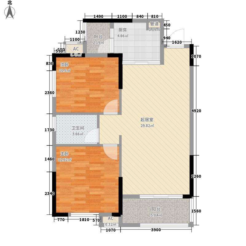 汇荣桂林桂林3.30㎡#16B2户型2室2厅1卫1厨
