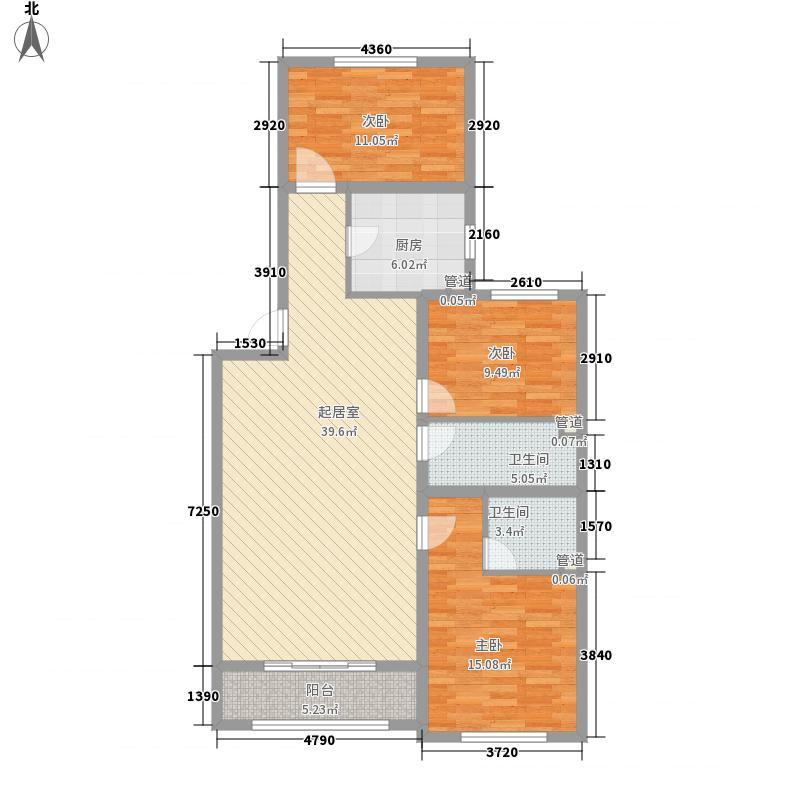 中央峰景B区135.00㎡2#B-5户型3室2厅2卫1厨