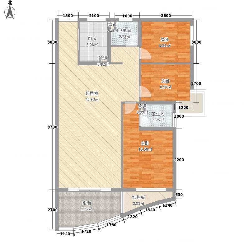 方源广场130.31㎡方源广场户型图A1-6-2-A2-6-6户型3室2厅2卫1厨户型3室2厅2卫1厨