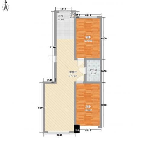汇景星城2室1厅1卫0厨94.00㎡户型图