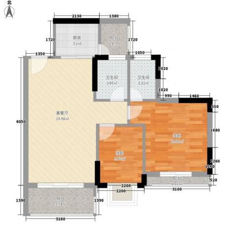 碧桂园荔园2室1厅2卫1厨69.00㎡户型图