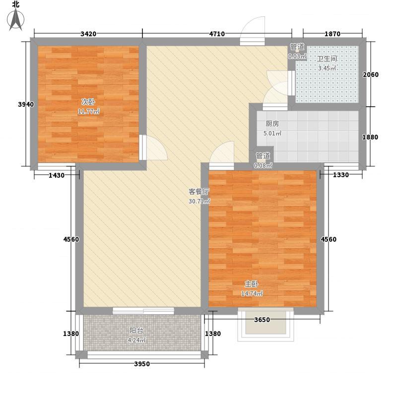 新元绿洲102.61㎡102.61户型2室2厅1卫1厨