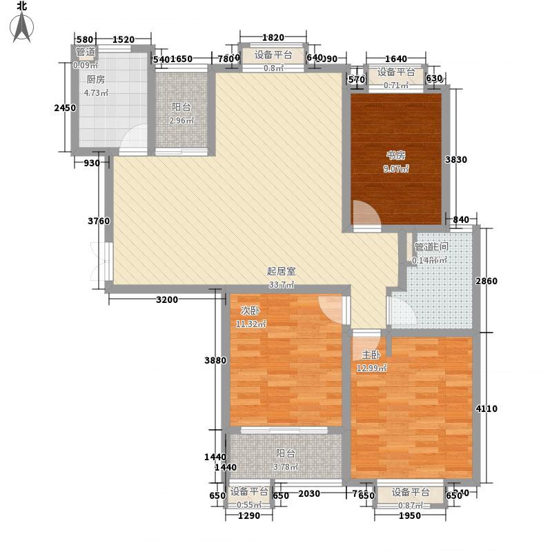 新城公馆125.24㎡新城公馆户型图尊域C3室2厅1卫1厨户型3室2厅1卫1厨
