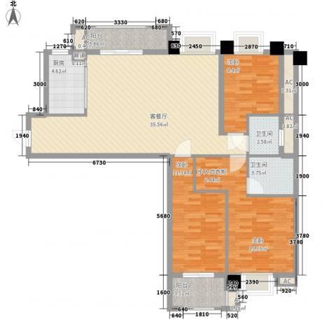 紫荆花园3室1厅2卫1厨133.00㎡户型图