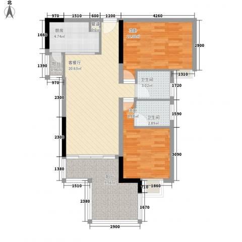 永安新城SUN第坊2室1厅2卫1厨62.26㎡户型图
