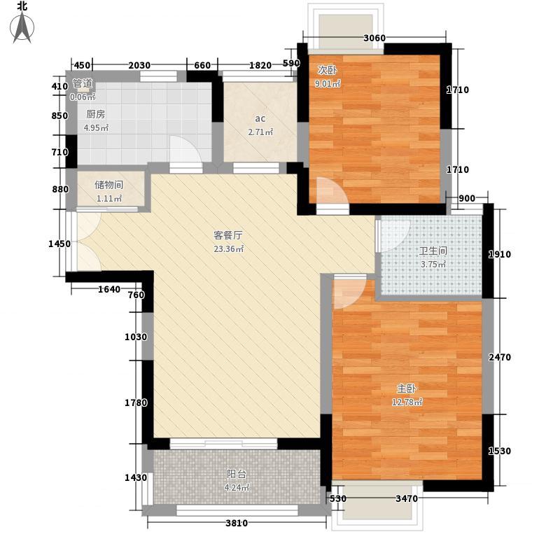 024全时生活体89.87㎡024全时生活体户型图3-C二室二厅一卫2室2厅1卫户型2室2厅1卫
