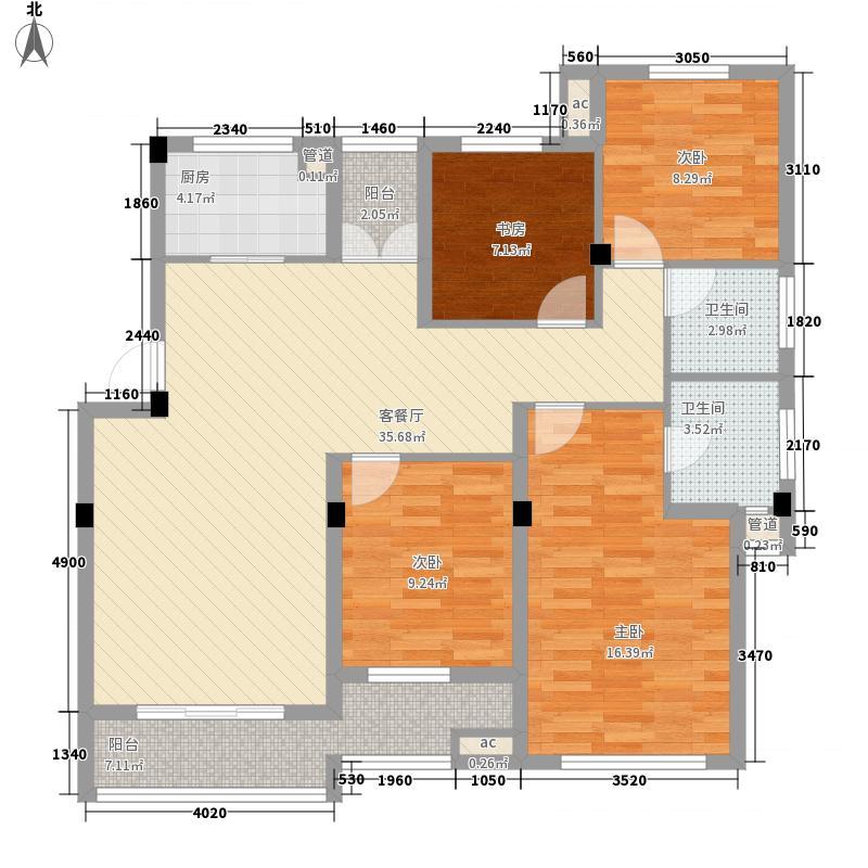 印象6座140.00㎡印象6座户型图A4室2厅2卫1厨户型4室2厅2卫1厨