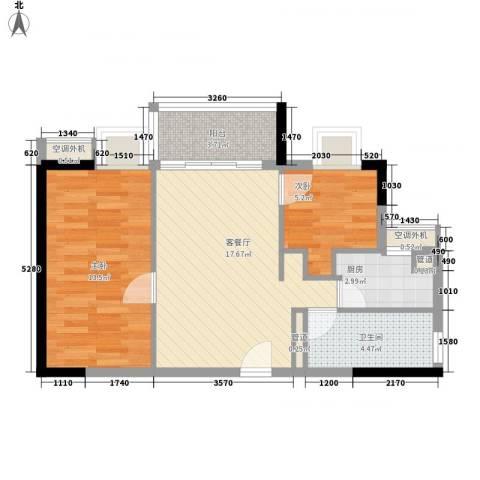 嘉逸花园宽派2室1厅1卫1厨70.00㎡户型图