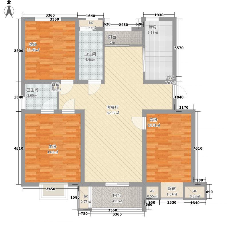 福泰新都城138.68㎡福泰新都城户型图C1户型(3-5层)3室2厅2卫户型3室2厅2卫
