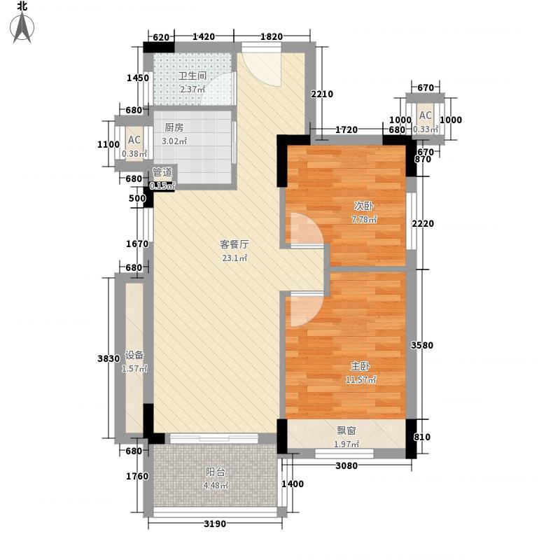 从化托斯卡纳81.41㎡从化托斯卡纳户型图A2-4022室2厅1卫1厨户型2室2厅1卫1厨