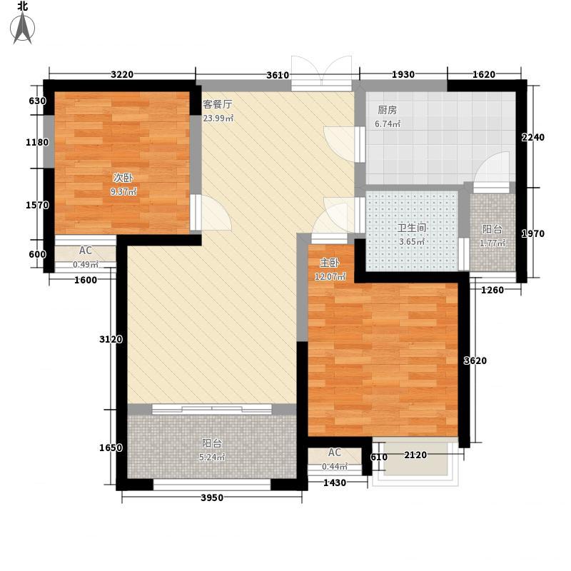 香漫里3.00㎡1-3号楼户型2室2厅1卫1厨