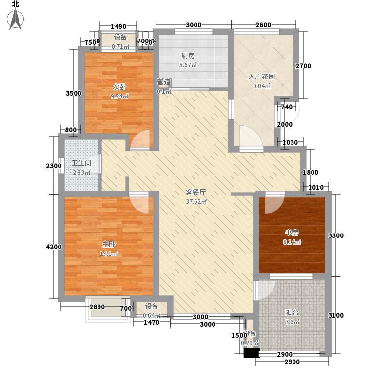 晟地润园117.00㎡B2户型3室2厅1卫1厨