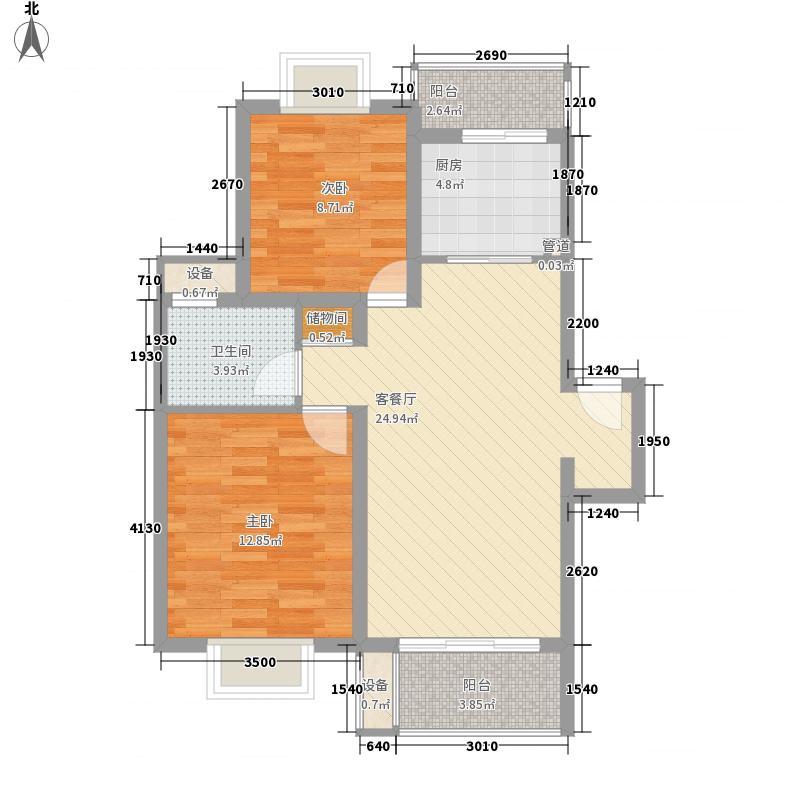证大家园二期92.00㎡上海证大家园户型10室