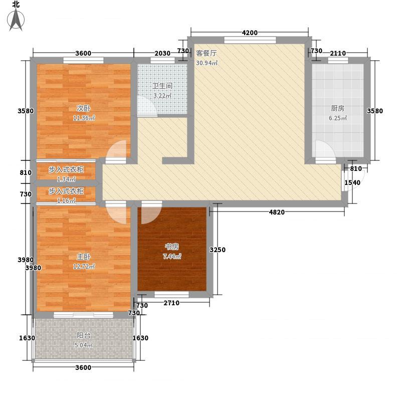 珠江荣景115.80㎡户型3室2厅1卫