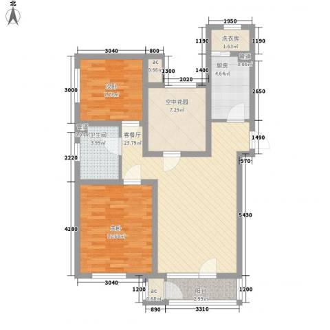 世茂・萨拉曼卡2室1厅1卫1厨98.00㎡户型图