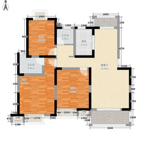 绿地国际花都3室1厅2卫1厨92.83㎡户型图
