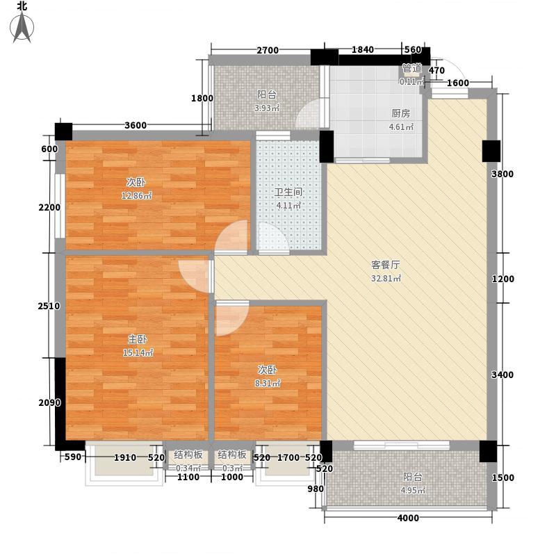 蓝波湾1#楼B户型3室2厅1卫1厨