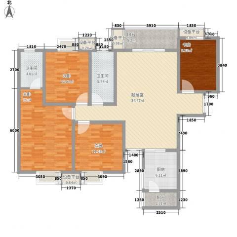 世融嘉城4室0厅2卫1厨157.00㎡户型图