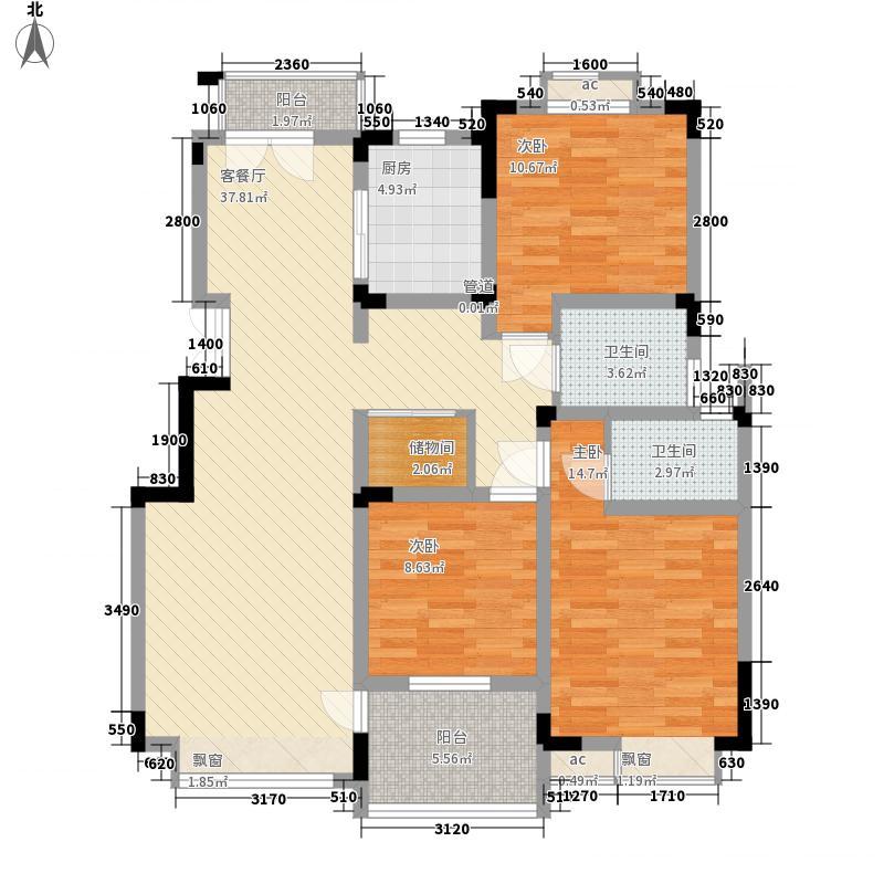 运河壹号公馆136.24㎡C5户型3室2厅2卫1厨