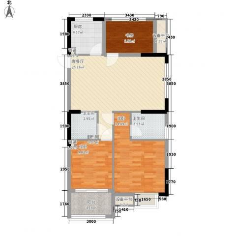 开元九龙湖畔3室1厅2卫1厨73.27㎡户型图