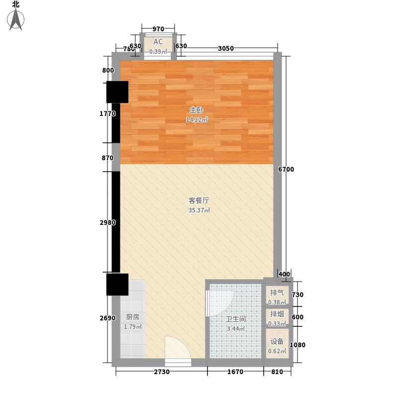 沙发公寓59.43㎡B-2户型1室1厅1卫