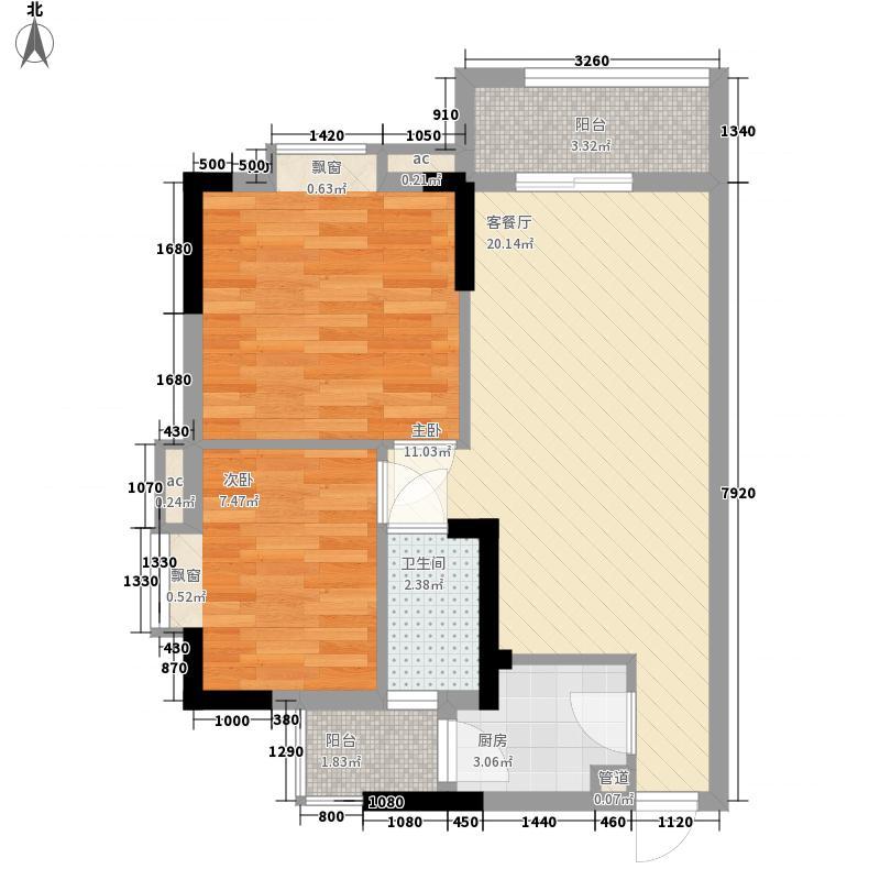 理想家园73.00㎡怡景阁2栋奇数层04单元户型2室2厅1卫1厨