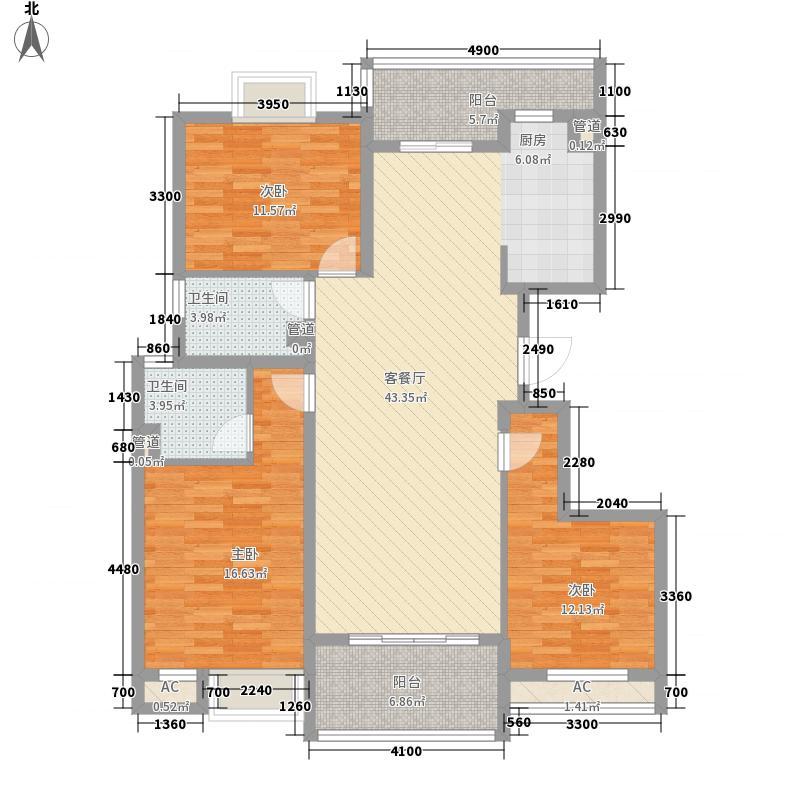 塘栖金石华城130.00㎡塘栖金石华城户型图云河苑G-8正户型3室2厅2卫1厨户型3室2厅2卫1厨