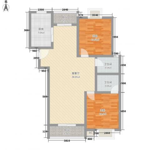 阳光四季园2室1厅2卫1厨120.00㎡户型图