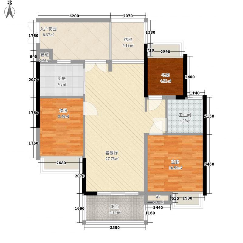 君华香柏广场(白云)93.00㎡君华香柏广场B栋面积9300m户型