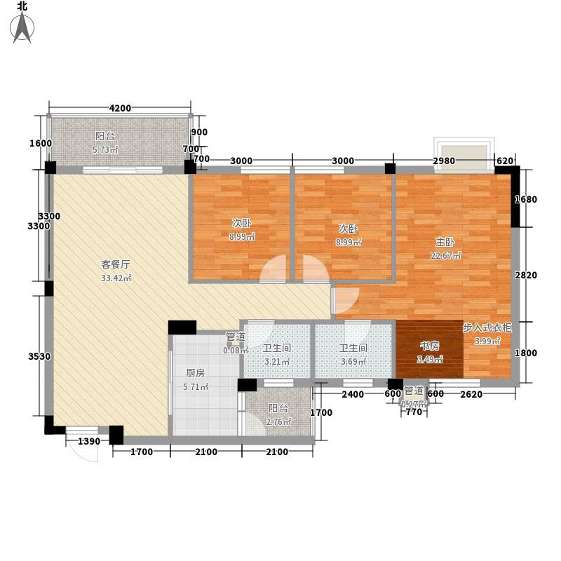 蓝波湾115.80㎡E5栋楼双阳台户型3室2厅1卫1厨