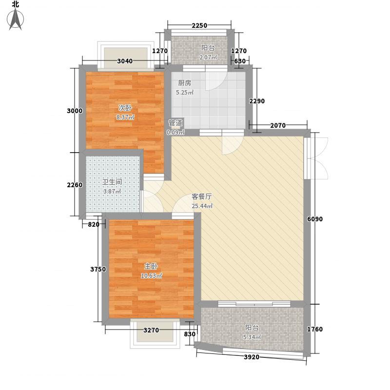 摩卡小城90.22㎡T户型2室1厅1卫1厨