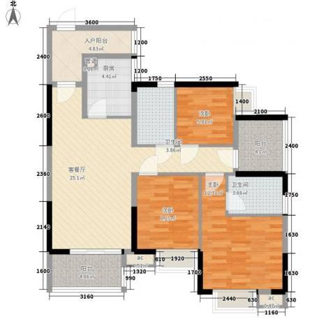 荔景山庄3室1厅2卫1厨169.00㎡户型图