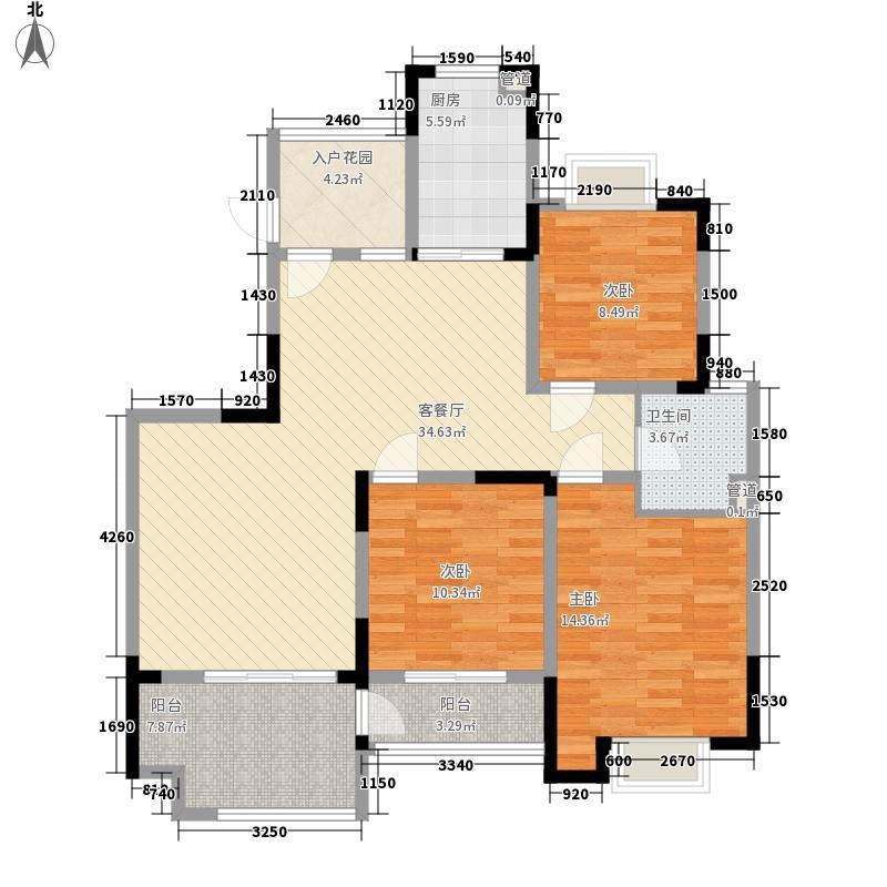 春光苑133.00㎡3室户型3室2厅1卫1厨