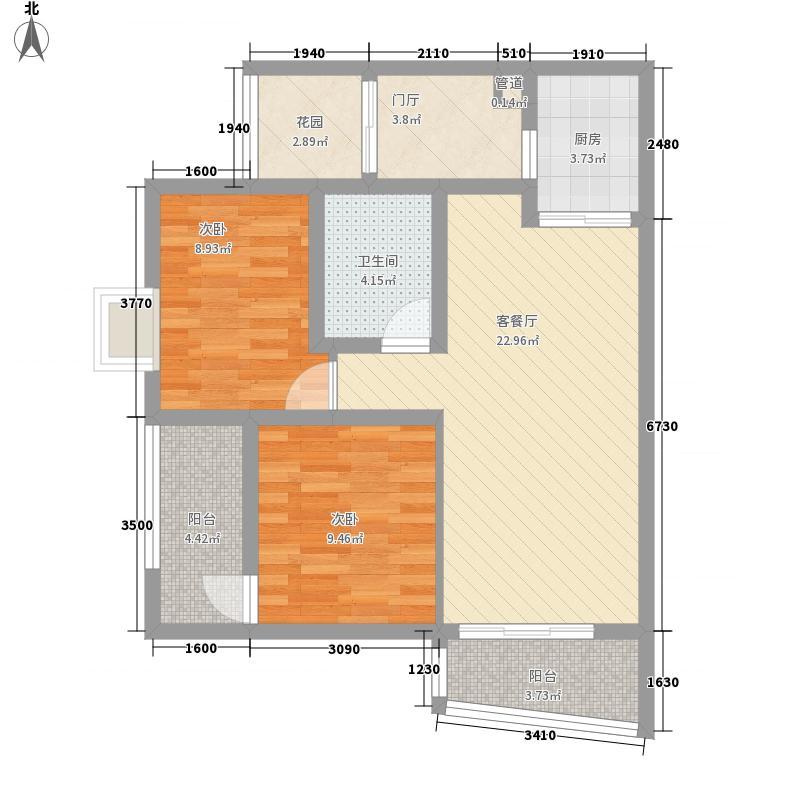 中豪・泛亚国际・逸境95.00㎡C户型两房两厅一卫面积约95㎡户型2室2厅1卫