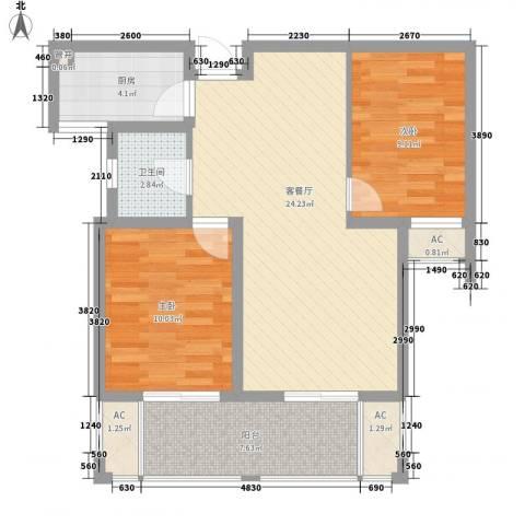 紫晶广场2室1厅1卫1厨88.00㎡户型图
