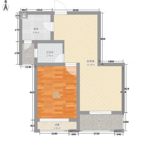 新城公馆国际公寓1室0厅1卫1厨46.36㎡户型图