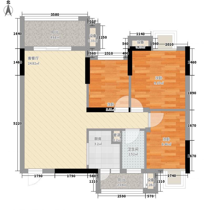 理想家园88.00㎡怡康阁(10栋)奇数层01单元户型3室2厅1卫
