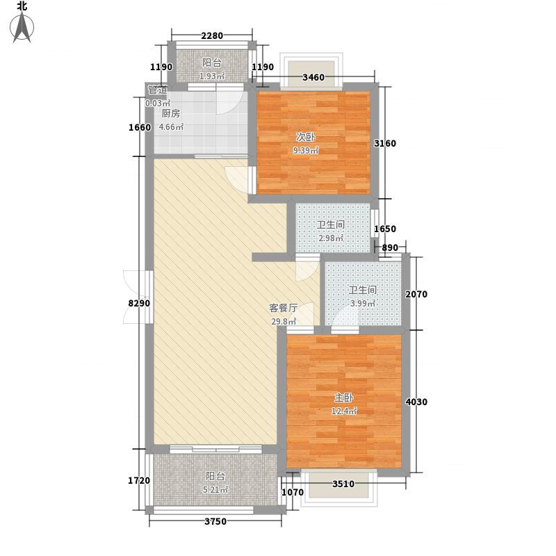 摩卡小城103.18㎡C户型2室2厅2卫1厨