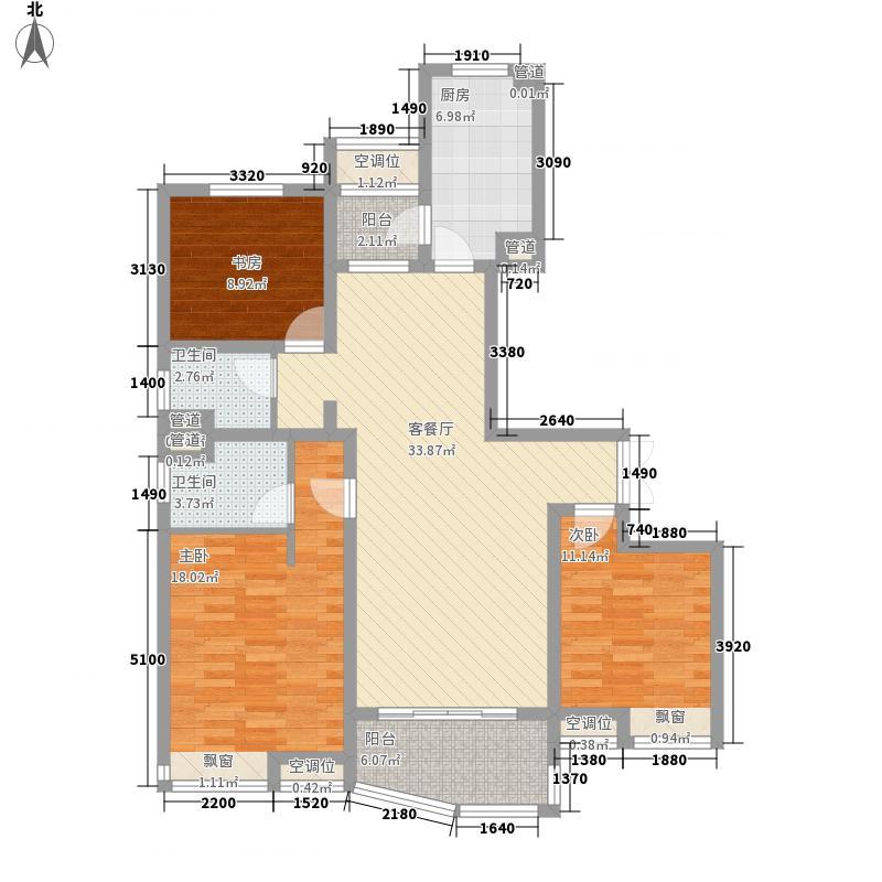 江城逸品138.76㎡江城逸品户型图6#L-1户型3室2厅2卫1厨户型3室2厅2卫1厨