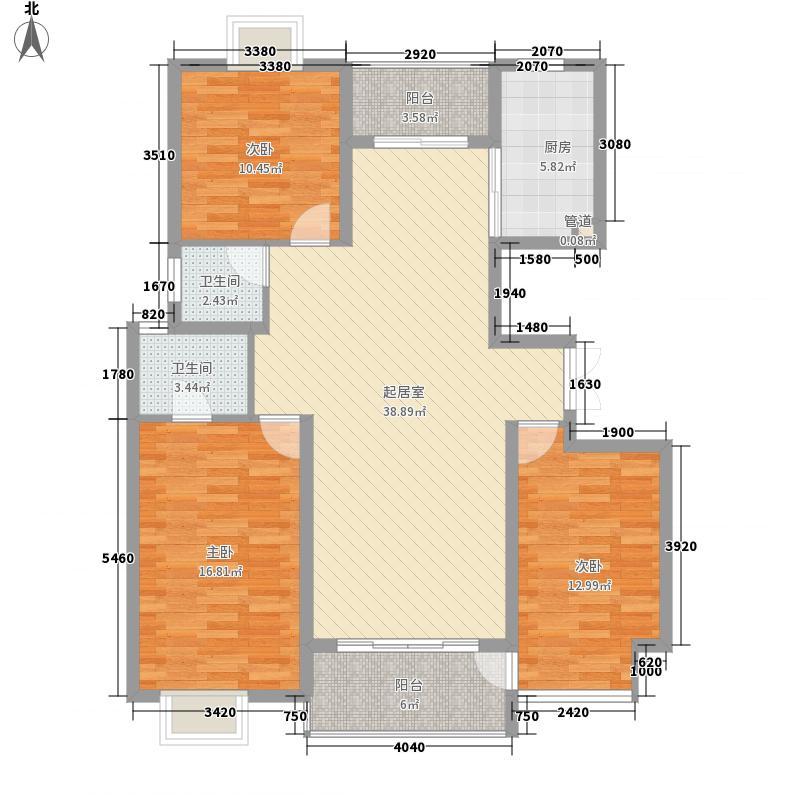 新城府翰苑142.00㎡3室2厅2卫1厨
