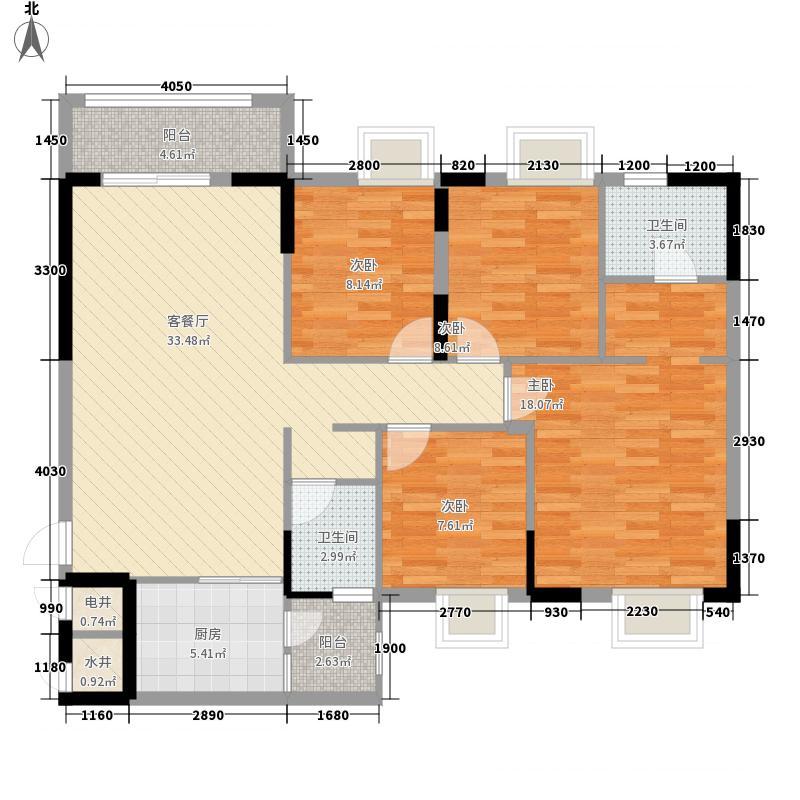 明汇苑112.34㎡明汇苑户型图4座02单位4室2厅2卫1厨户型4室2厅2卫1厨