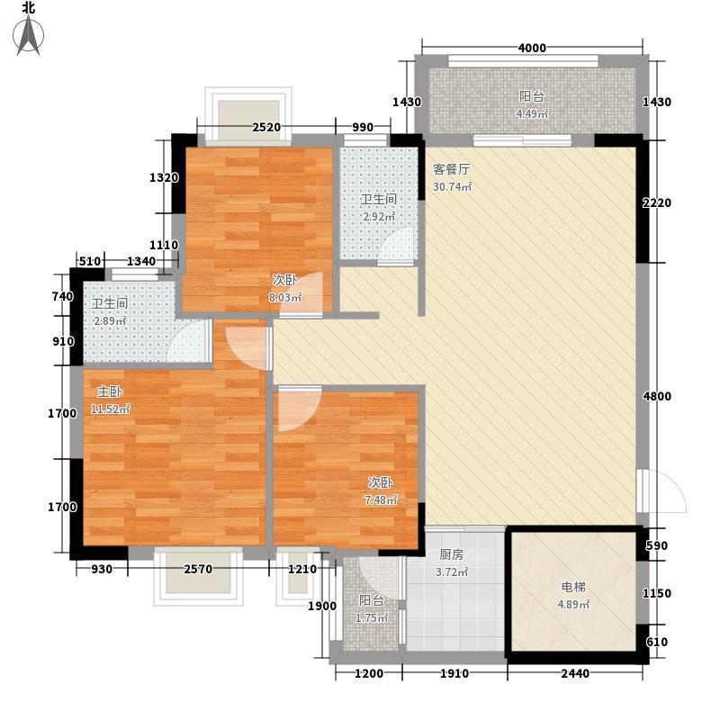 明汇苑89.11㎡明汇苑户型图2、6座01单位3室2厅2卫1厨户型3室2厅2卫1厨