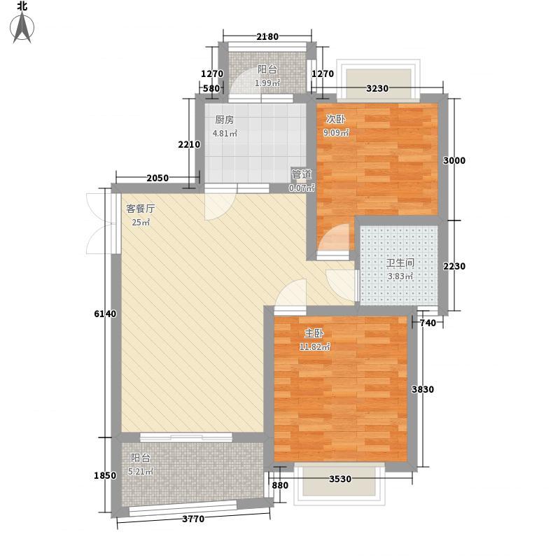 摩卡小城90.66㎡D户型2室2厅1卫1厨