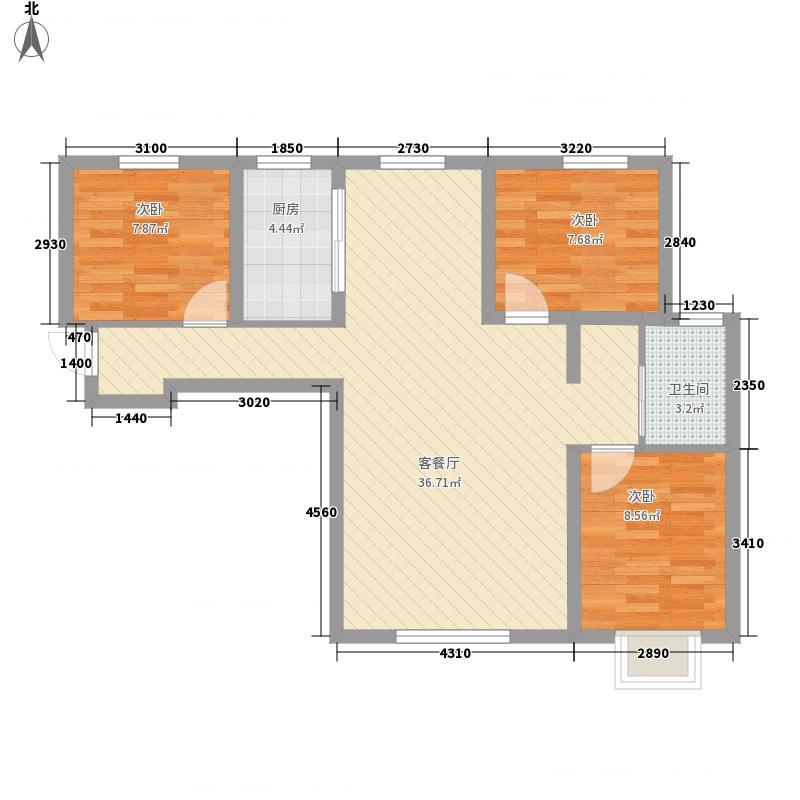 北新・佳境16.53㎡D1户型3室2厅1卫1厨