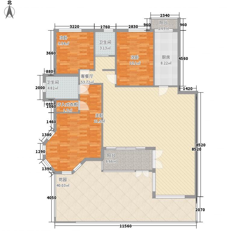 亿诚御景湾148.00㎡亿诚御景湾户型图3#楼R户型3室2厅2卫1厨户型3室2厅2卫1厨