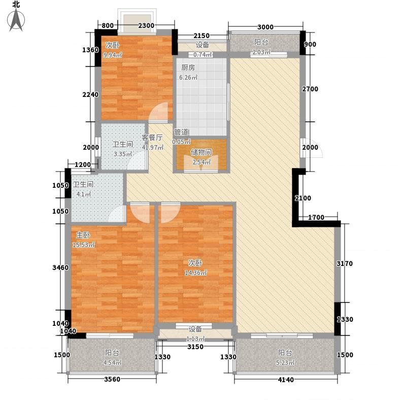 日月山水132.70㎡日月山水户型图二期4栋标准层C1户型3室2厅2卫户型3室2厅2卫