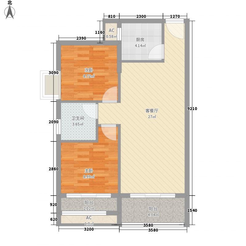 泉舜泉水湾86.80㎡21#楼B、C单元户型2室2厅1卫1厨