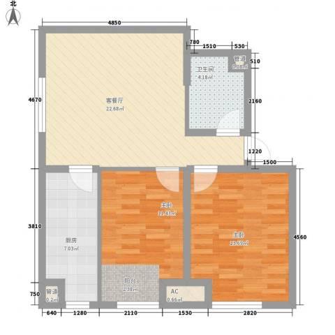 东北MALL2室1厅1卫1厨88.00㎡户型图